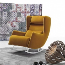 Bonobo Modern Wing Back Rocking Chair