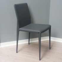 In Stock: Bruno Dining Chair, Anthracite