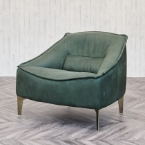 Ex-Display: Halo Leather Armchair in Fern Africa Nubuk