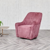 Ex-Display: Sakura Armchair in Bordeaux Classic Nubuk